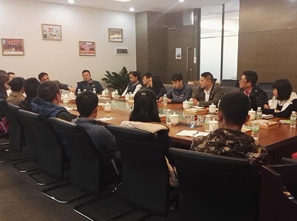 品革投资人与核心团队会议