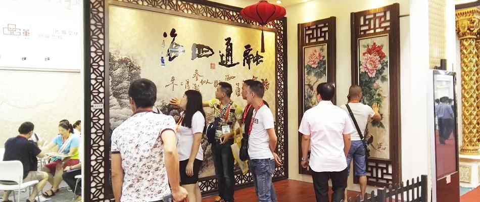 品革强势入驻广州建博会,尽显风采!