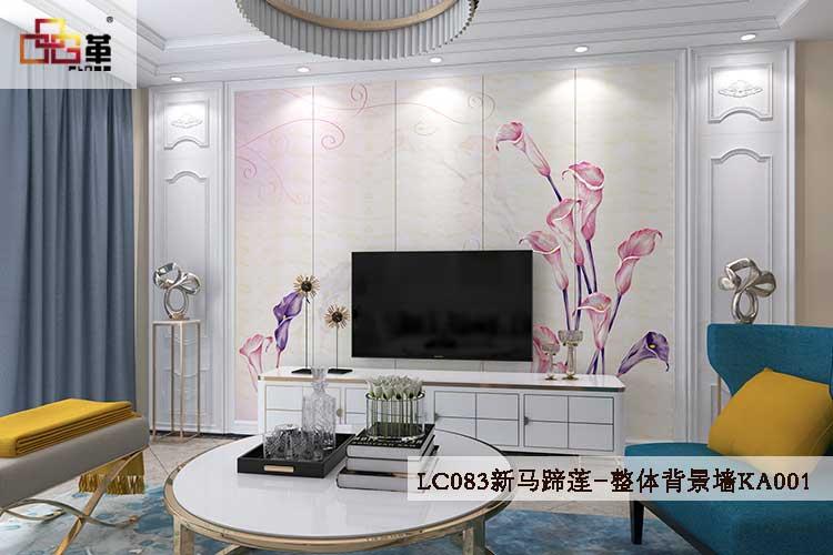 新颖而创意的皮饰浮雕背景墙设计,适合各种装修风格,中式,欧式,奢华