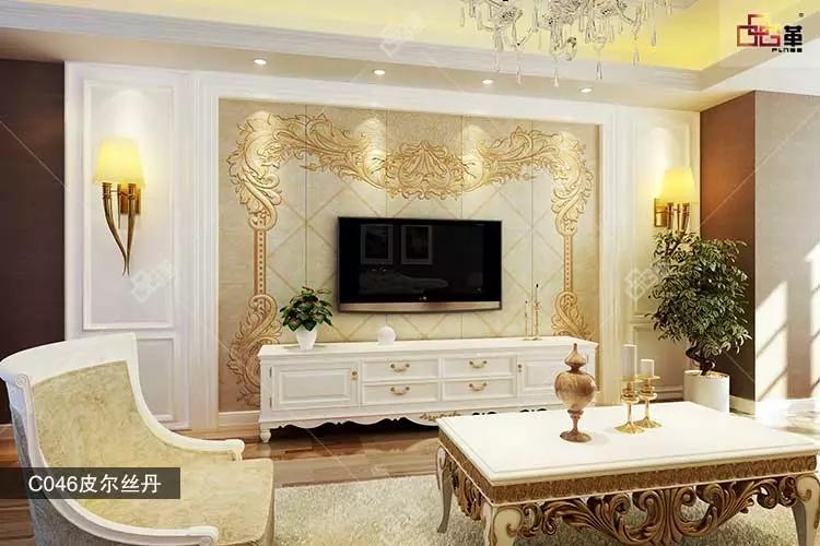 浮雕背景墙选择关键词:高贵,华丽,欧式元素.