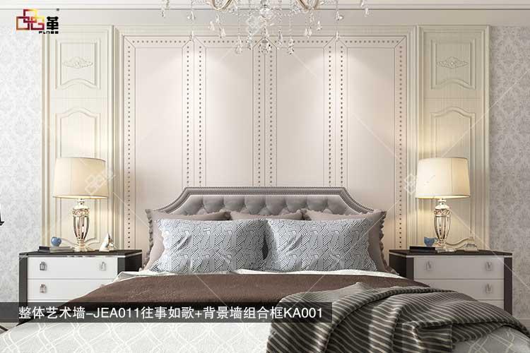 卧室背景墙也需要精心设计,品革背景墙这些效果你是否喜欢