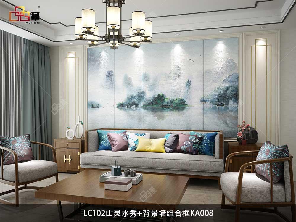 品革6D皮雕背景墙优雅别致的美