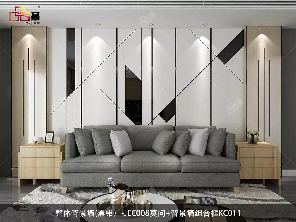 如何选用电视背景墙以及材质都非常重要,品革皮雕背景墙教你