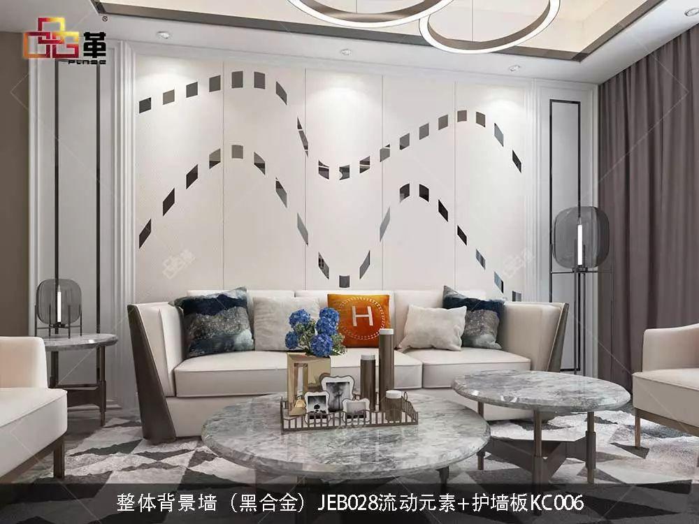 品革皮雕背景墙+护墙板意想不到的奢华美
