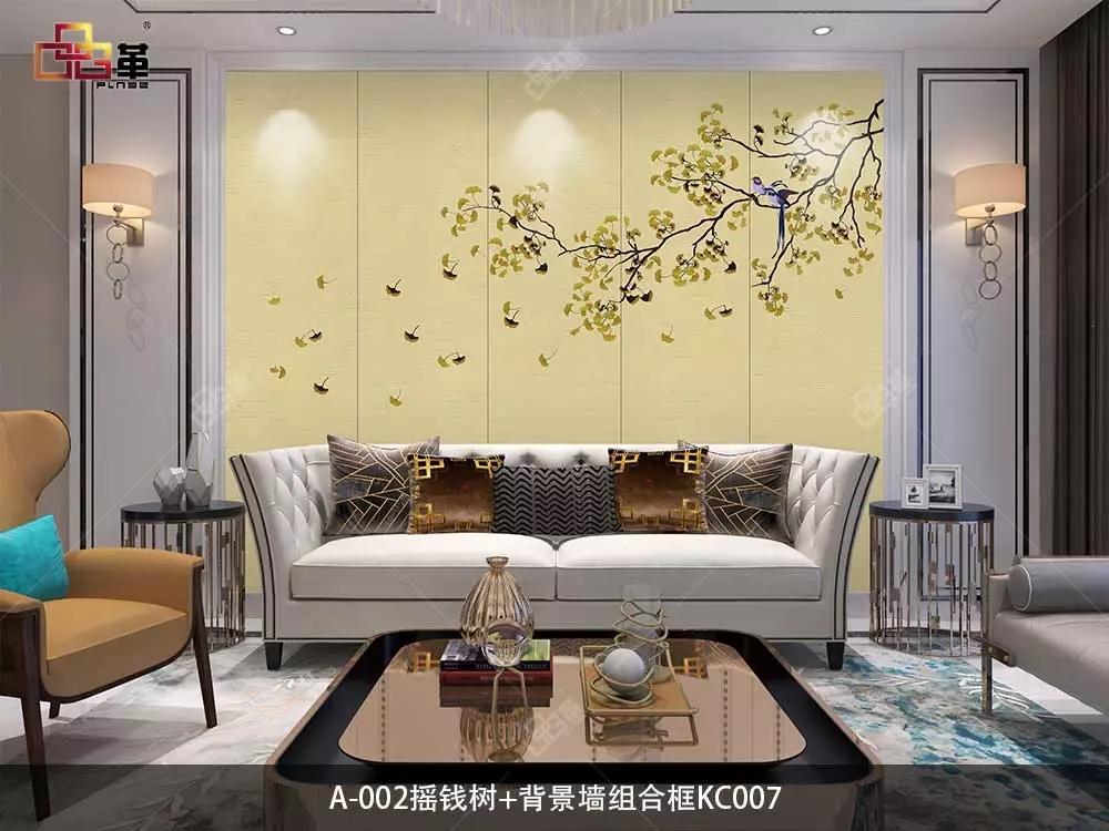 简约背景墙的经典设计法,它能够为空间奠定简洁,舒适的基调.